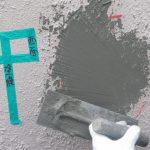 5.樹脂モルタルで段差を修正